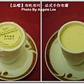 布吃布可-法式焦糖布丁.jpg
