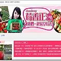 101-0126愛評網精選特輯-2.JPG