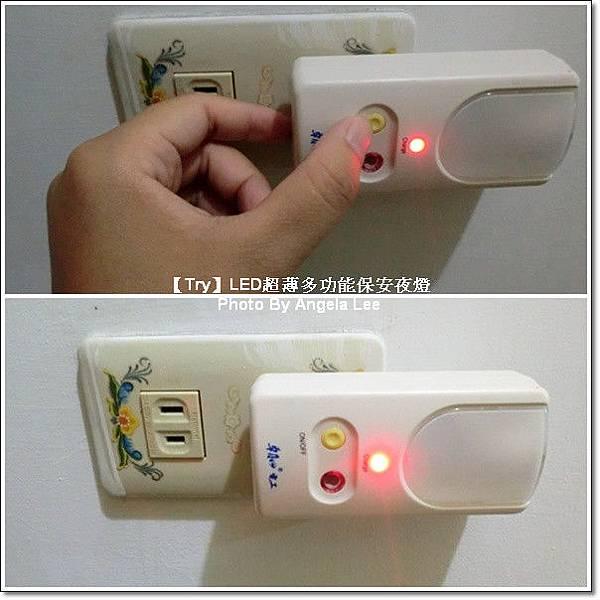 自動夜燈+充電模式
