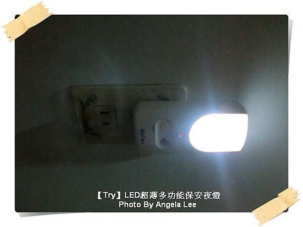 CIMG9911夜燈