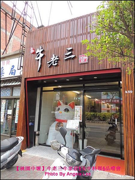 DSCN1461-首店圖