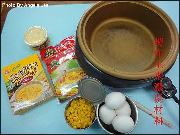 561470_玉米濃湯