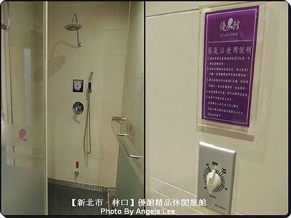 乾濕分離兼蒸氣室