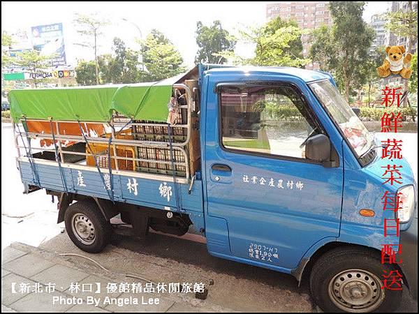 DSCN3291-蔬菜每天現送