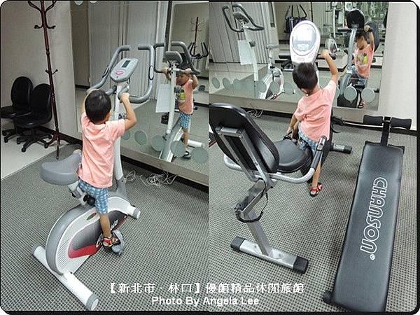 運動健身的齊齊