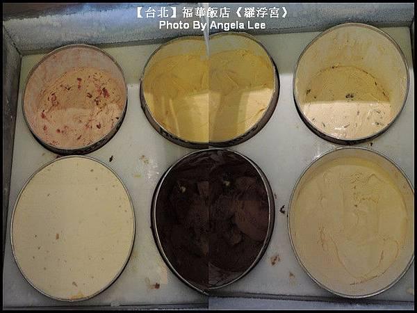 哈根大使冰淇淋