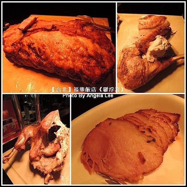 火雞肉與牛排
