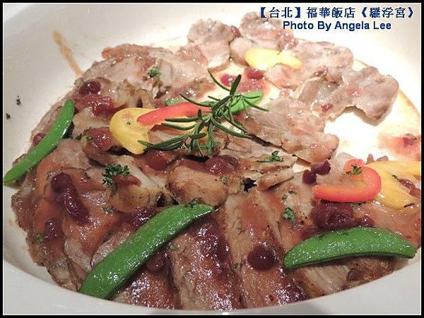 DSCN8545松阪豬佐蔓越梅紅酒醬汁