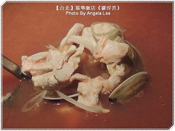 DSCN8529-蕃茄海鮮湯