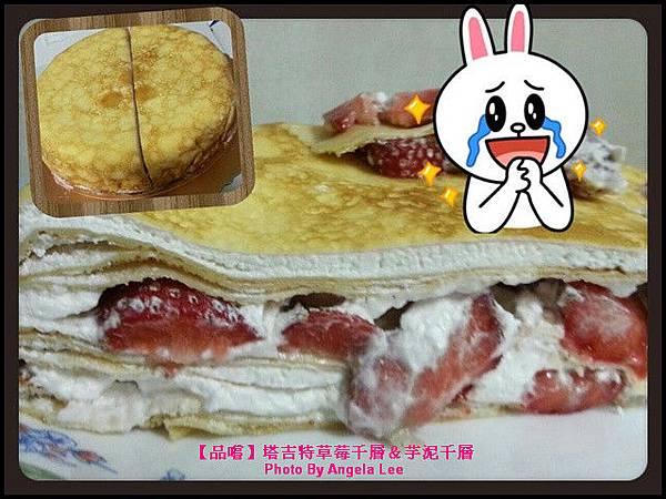 537749_塔吉特草莓千層