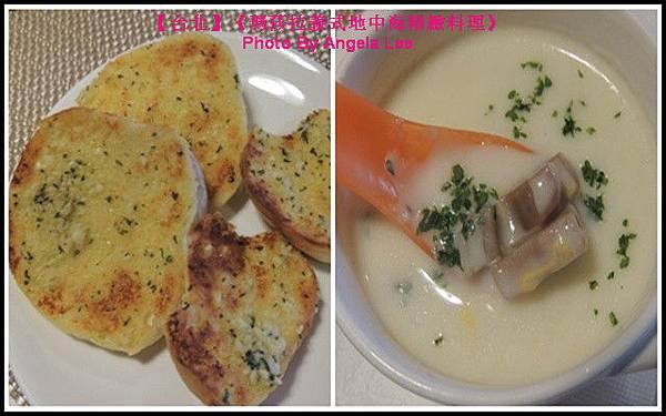 附餐-湯與麵包