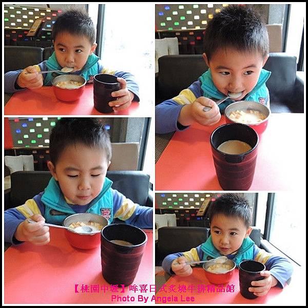 享用玉米濃湯與奶茶