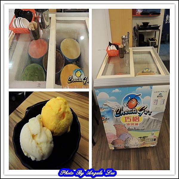 免費冰淇淋