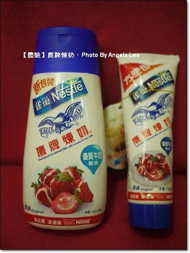 鷹牌煉奶:【品嚐】鷹牌煉奶.夏季冰涼「鈣豐富」體驗活動