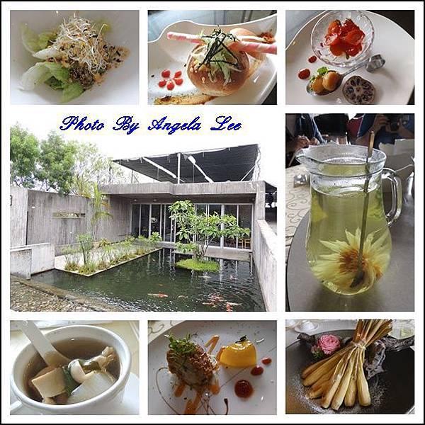 水草餐廳_創意料理