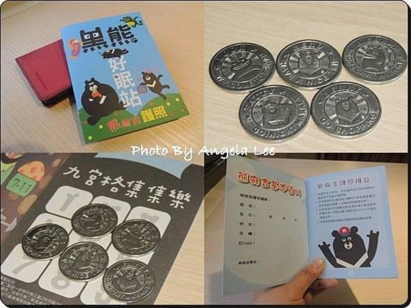 熊麻吉護照與代幣