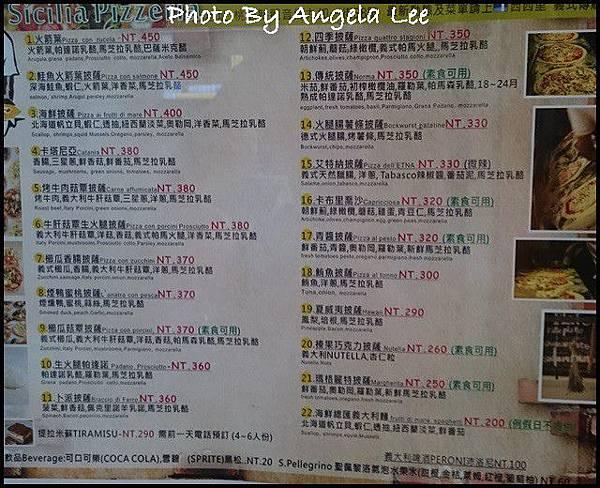 15-09-16-12-37-15-100_photo