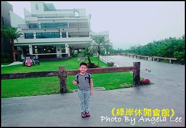 16-05-01-17-20-39-644_photo