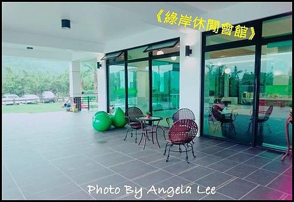 16-05-01-16-40-28-193_photo