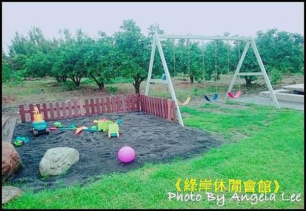 16-05-01-15-46-12-849_photo