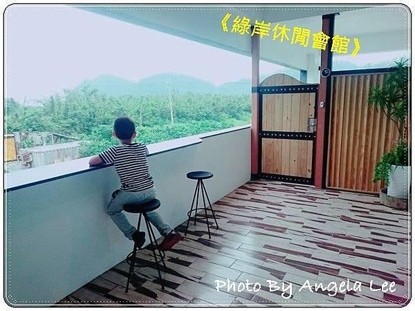 16-05-01-16-41-14-182_photo