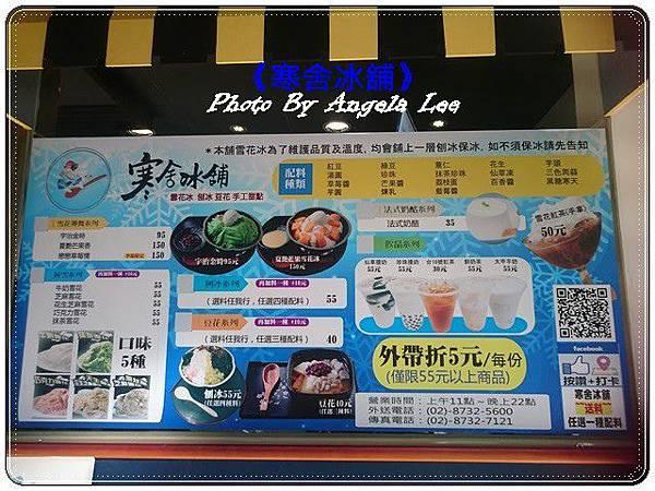 16-07-30-15-23-21-581_photo
