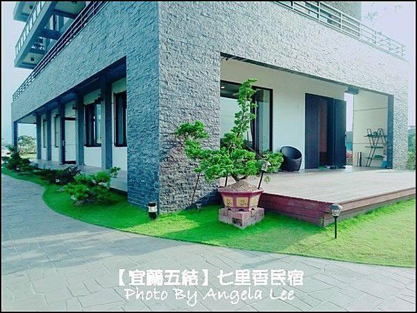 16-08-05-16-52-28-468_photo