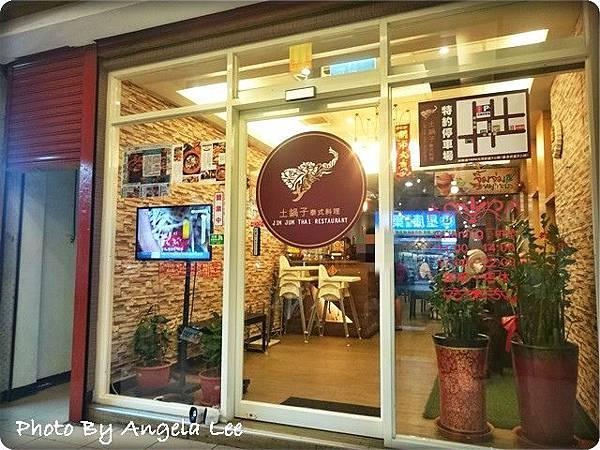 16-09-11-20-42-19-729_photo
