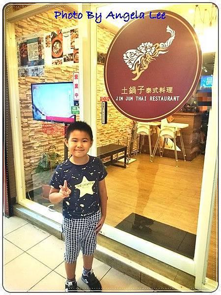 16-09-11-20-42-43-779_photo