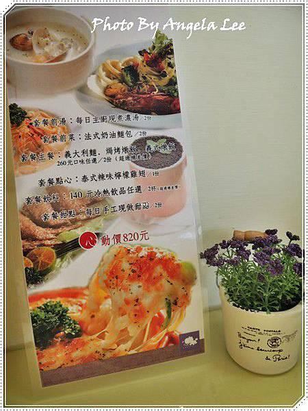 DSCN3362_雙人套餐
