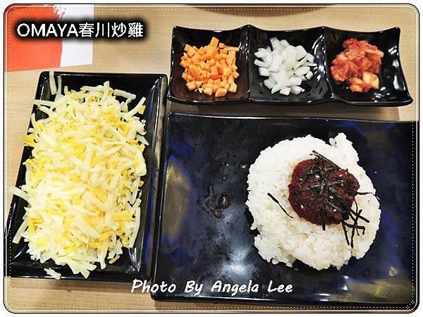 DSCN3670_韓式炒飯配料