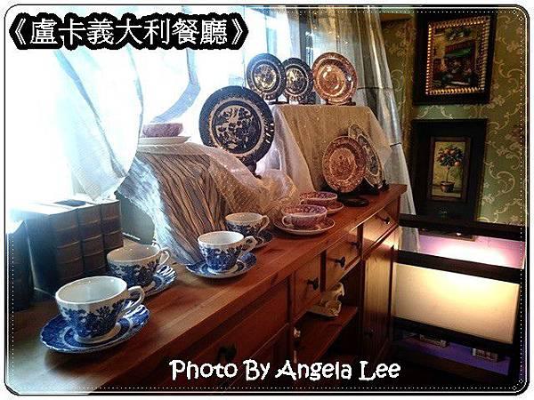 16-11-11-12-47-18-169_photo