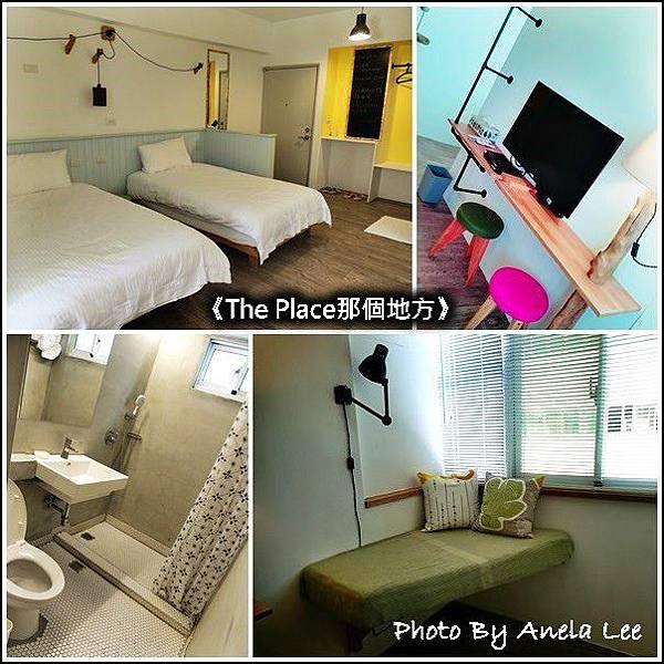room07房型