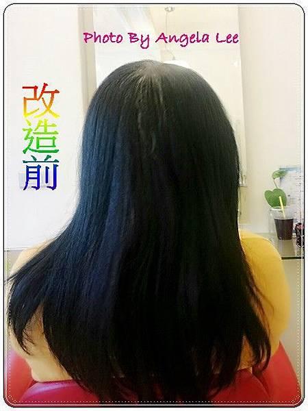 _20161217_134937