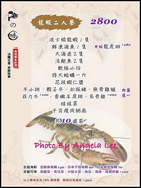 4-龍蝦2人餐