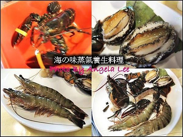 龍蝦套餐主食材