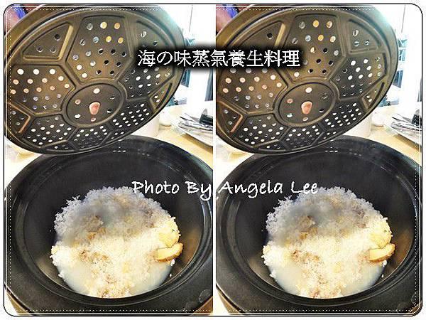 底層生米飯