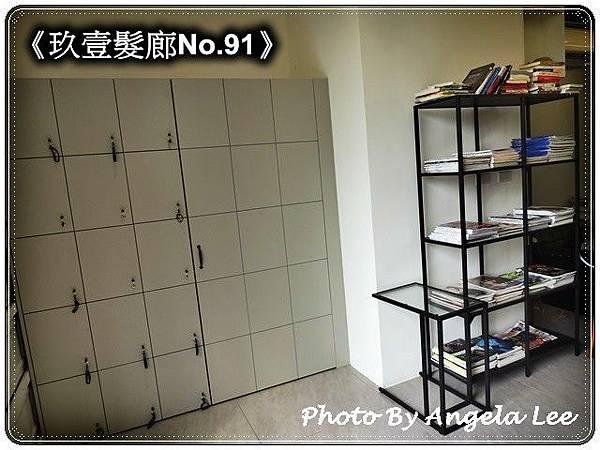 DSCN6258-置物櫃