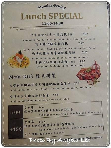 DSCN6665-商業午餐