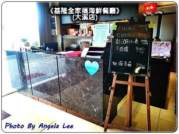 17-03-19-12-39-41-603_photo