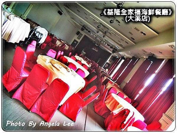 DSCN6842-婚宴場地