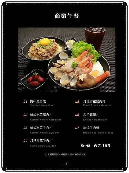 15965759-商業午餐
