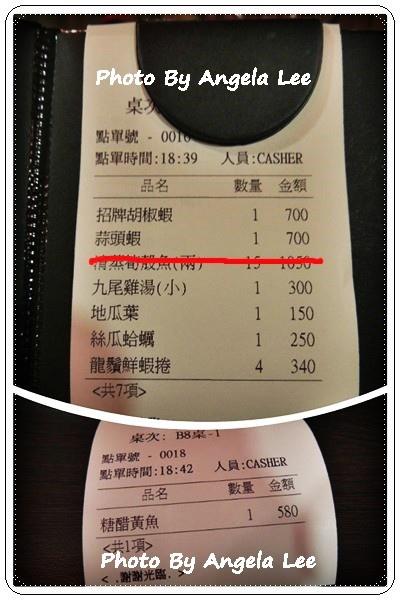 點餐價目表