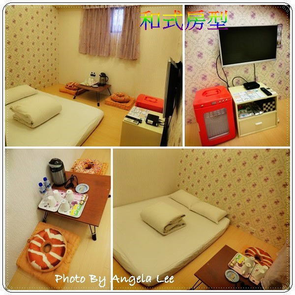 普羅旺斯鄉村風-和室房