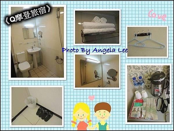 A4房型盥洗用具與備品