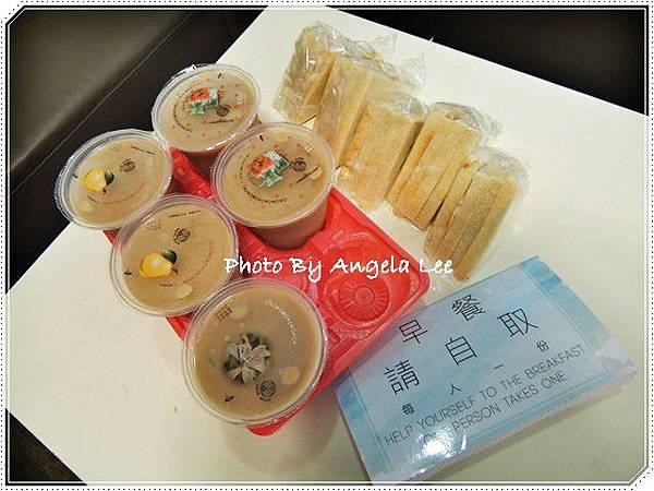 DSCN7778-民宿早餐