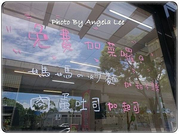 17-07-02-12-52-36-180_photo