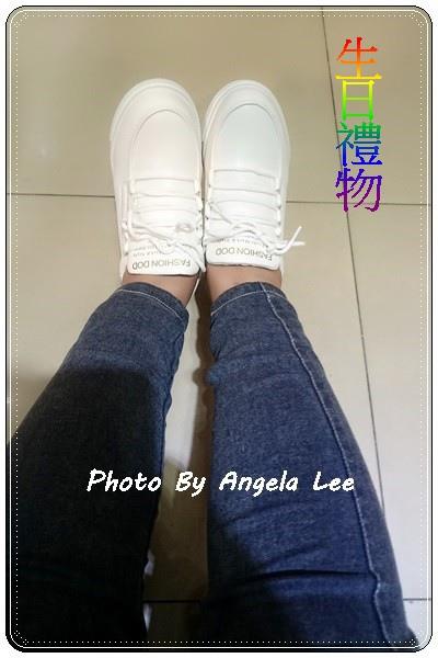 20170918125652_生日禮物-球鞋