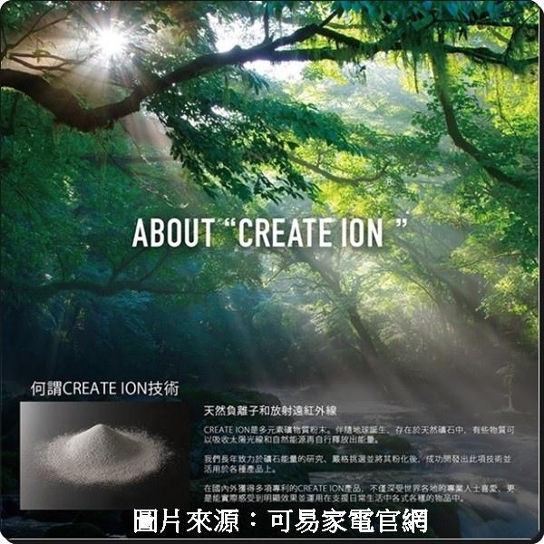 關於日本create ion.jpg