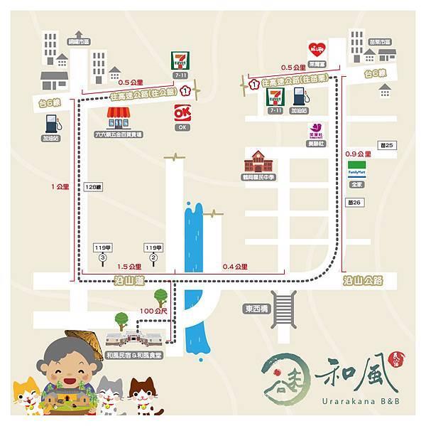 前往民宿的地圖-和風民宿.jpg